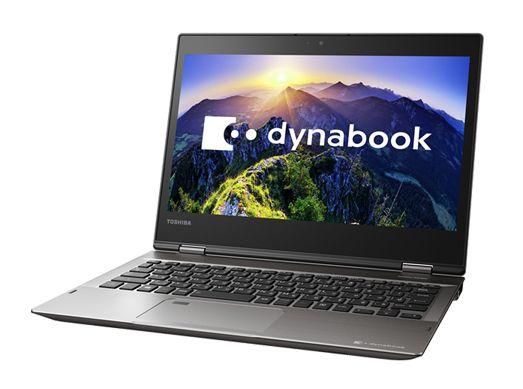 dynabook VZ72