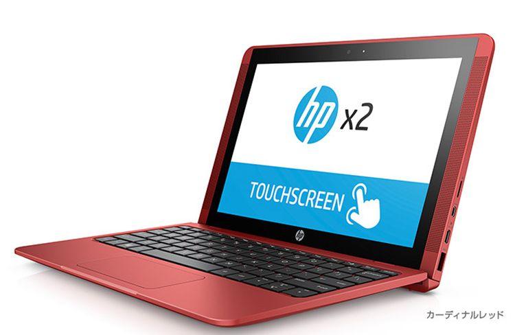 HP x2 10-p003TU