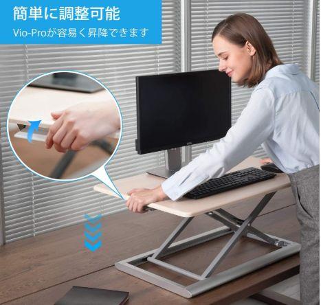 Viozon昇降式テーブルイメージ